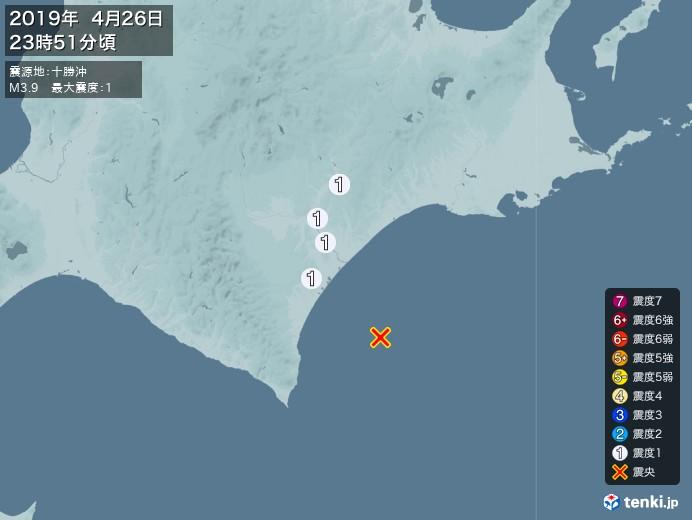地震情報(2019年04月26日23時51分発生)