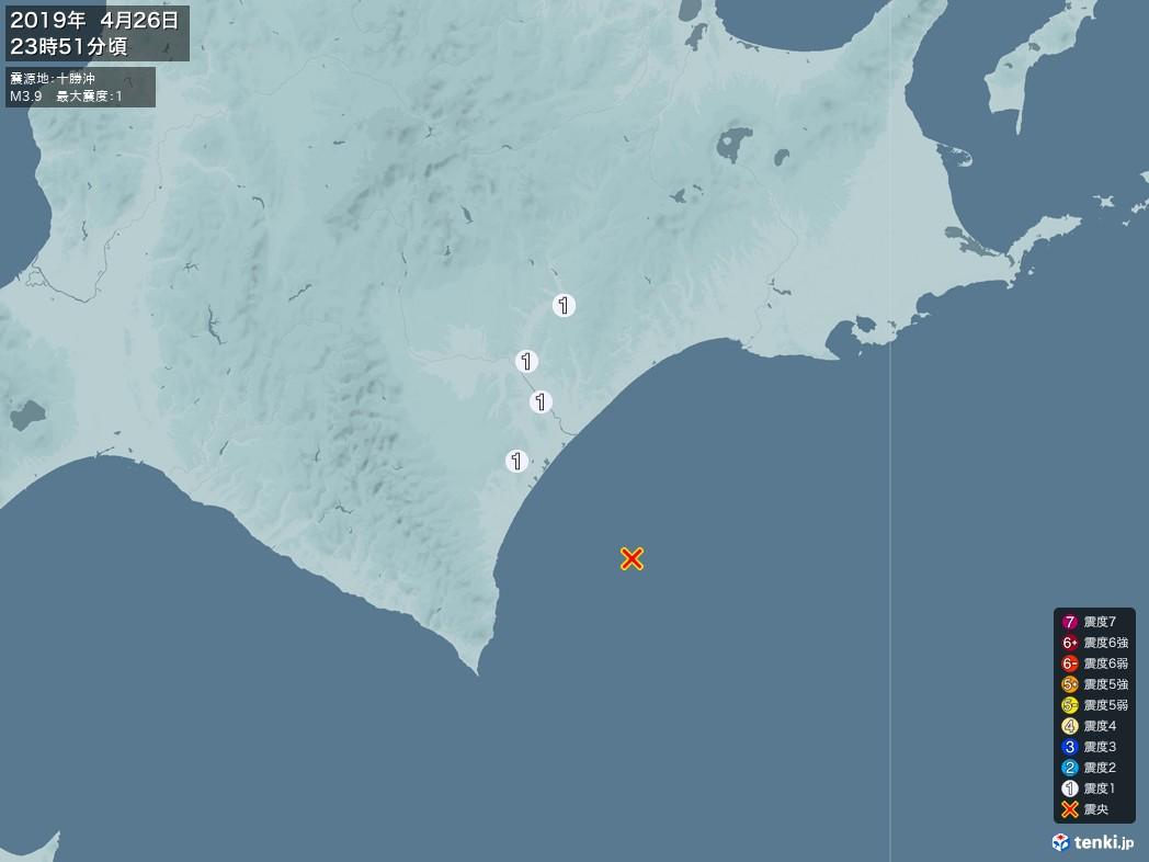地震情報 2019年04月26日 23時51分頃発生 最大震度:1 震源地:十勝沖(拡大画像)