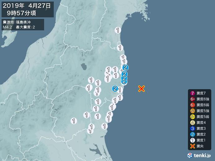 地震情報(2019年04月27日09時57分発生)