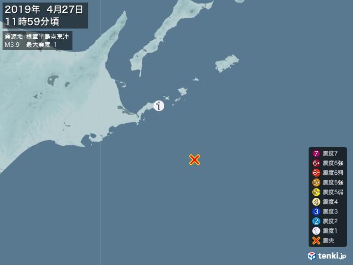 地震情報(2019年04月27日11時59分発生)