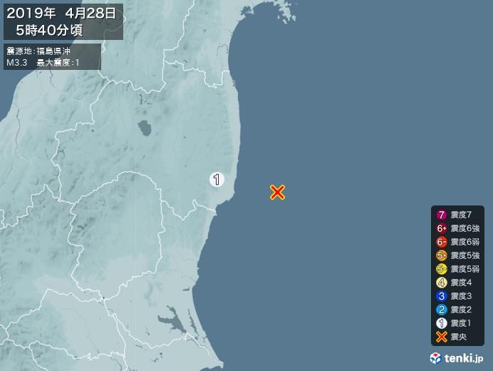 地震情報(2019年04月28日05時40分発生)