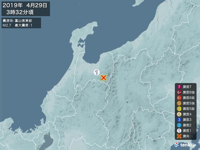 地震情報(2019年04月29日03時32分発生)