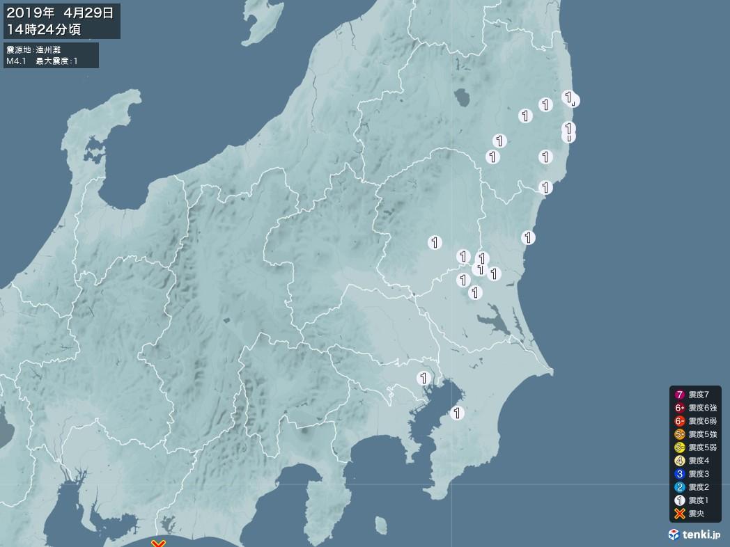 地震情報 2019年04月29日 14時24分頃発生 最大震度:1 震源地:遠州灘(拡大画像)
