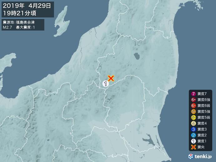 地震情報(2019年04月29日19時21分発生)
