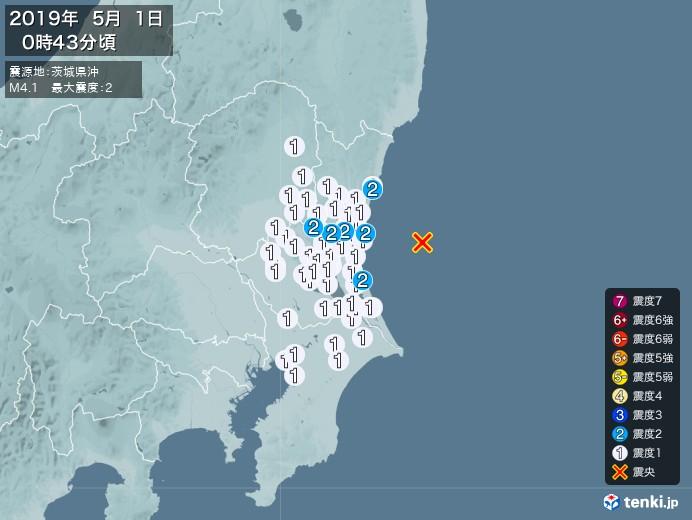 地震情報(2019年05月01日00時43分発生)