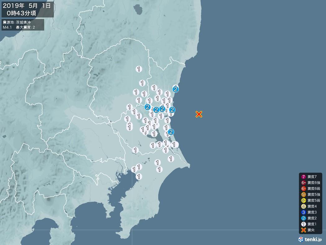地震情報 2019年05月01日 00時43分頃発生 最大震度:2 震源地:茨城県沖(拡大画像)