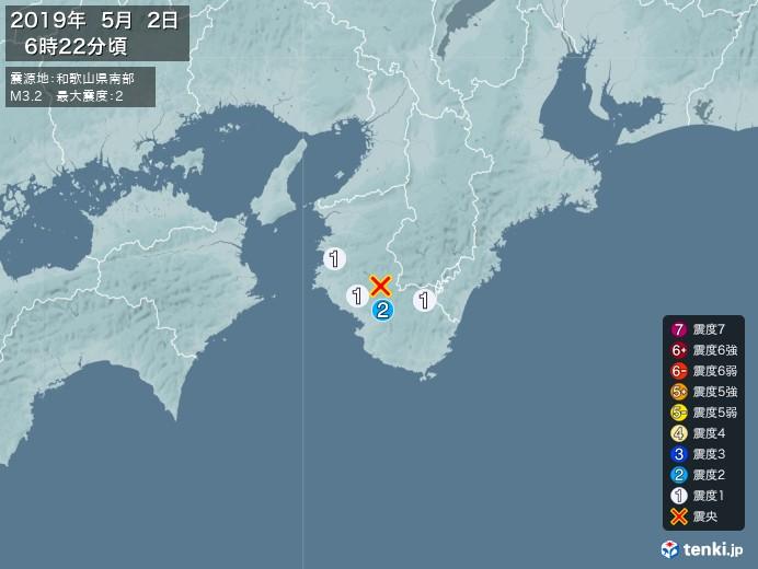 地震情報(2019年05月02日06時22分発生)