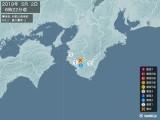 2019年05月02日06時22分頃発生した地震