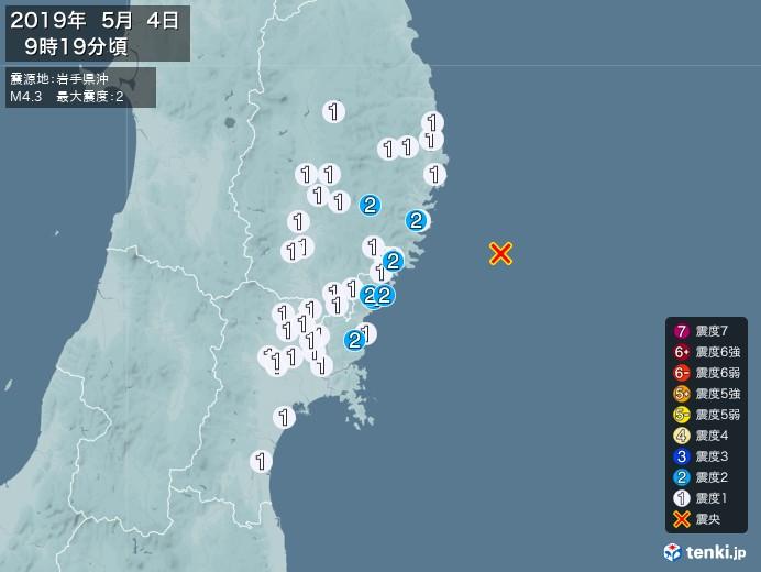 地震情報(2019年05月04日09時19分発生)