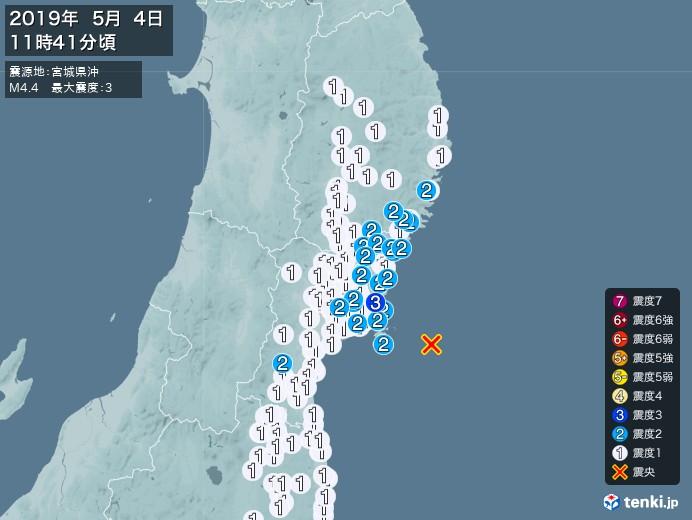 地震情報(2019年05月04日11時41分発生)