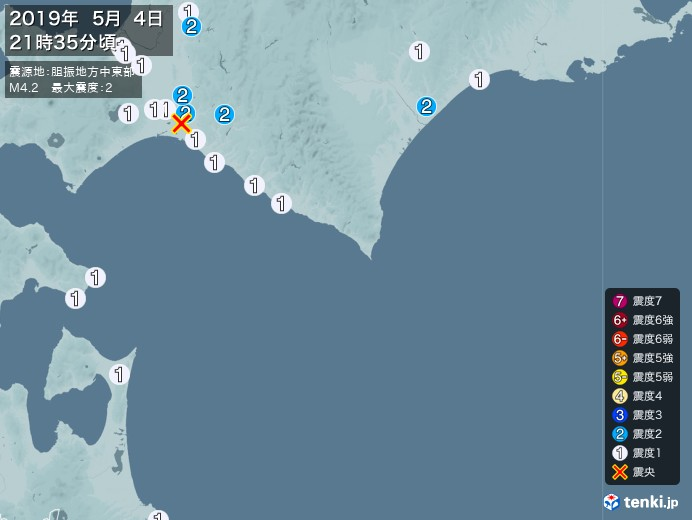 地震情報(2019年05月04日21時35分発生)