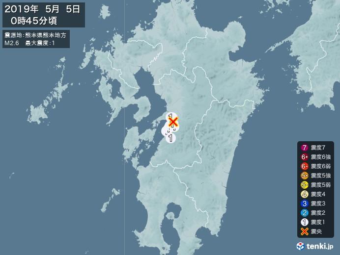 地震情報(2019年05月05日00時45分発生)