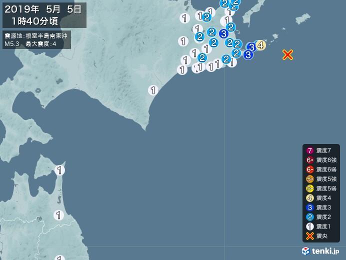 地震情報(2019年05月05日01時40分発生)