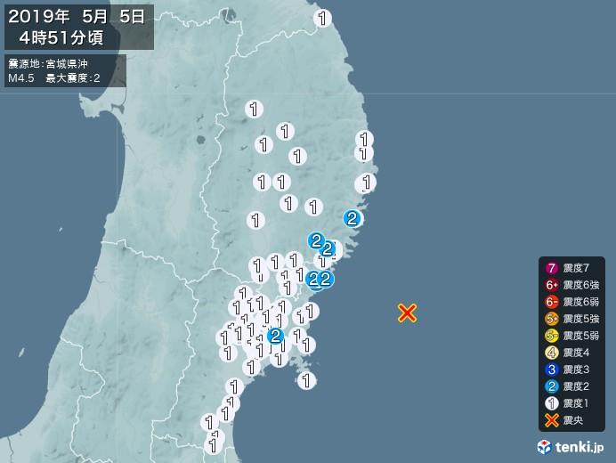 地震情報(2019年05月05日04時51分発生)