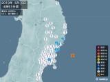 2019年05月05日04時51分頃発生した地震