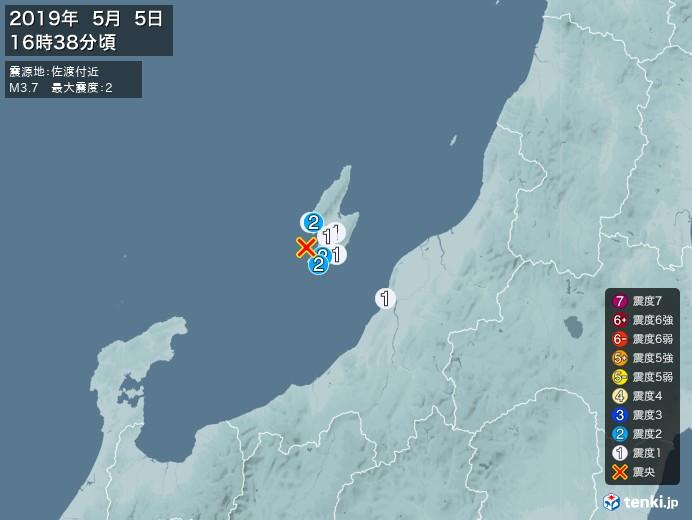 地震情報(2019年05月05日16時38分発生)