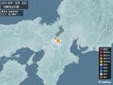 2019年05月06日09時50分頃発生した地震