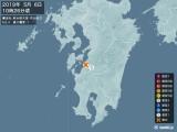 2019年05月06日10時26分頃発生した地震