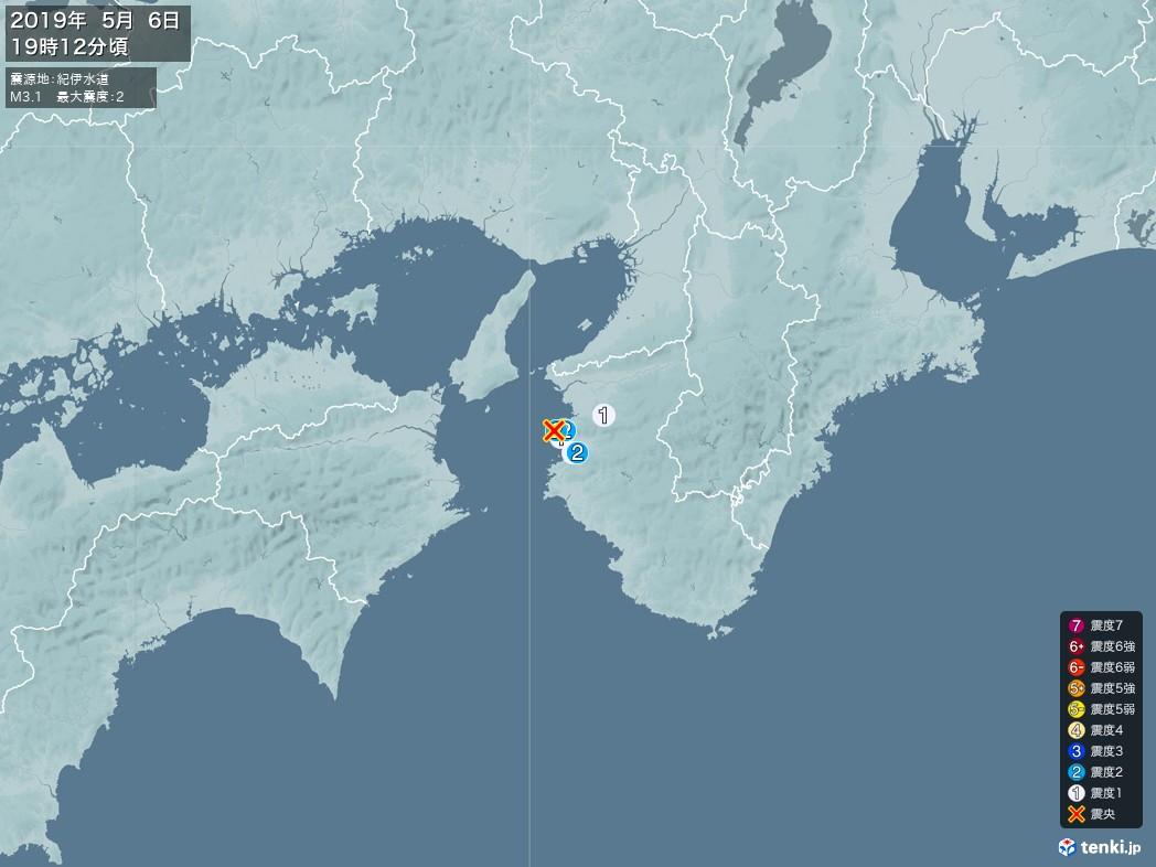 地震情報 2019年05月06日 19時12分頃発生 最大震度:2 震源地:紀伊水道(拡大画像)