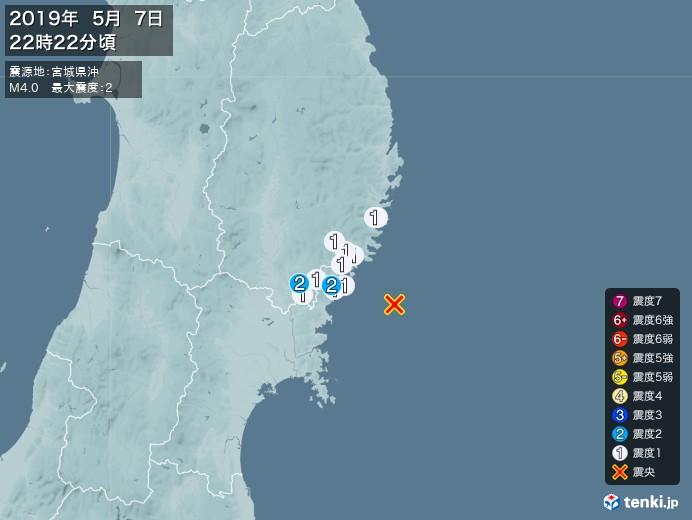 地震情報(2019年05月07日22時22分発生)