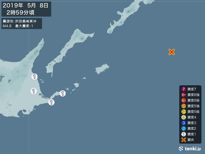 地震情報(2019年05月08日02時59分発生)