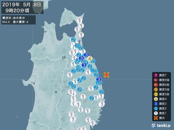 地震情報(2019年05月08日09時20分発生)