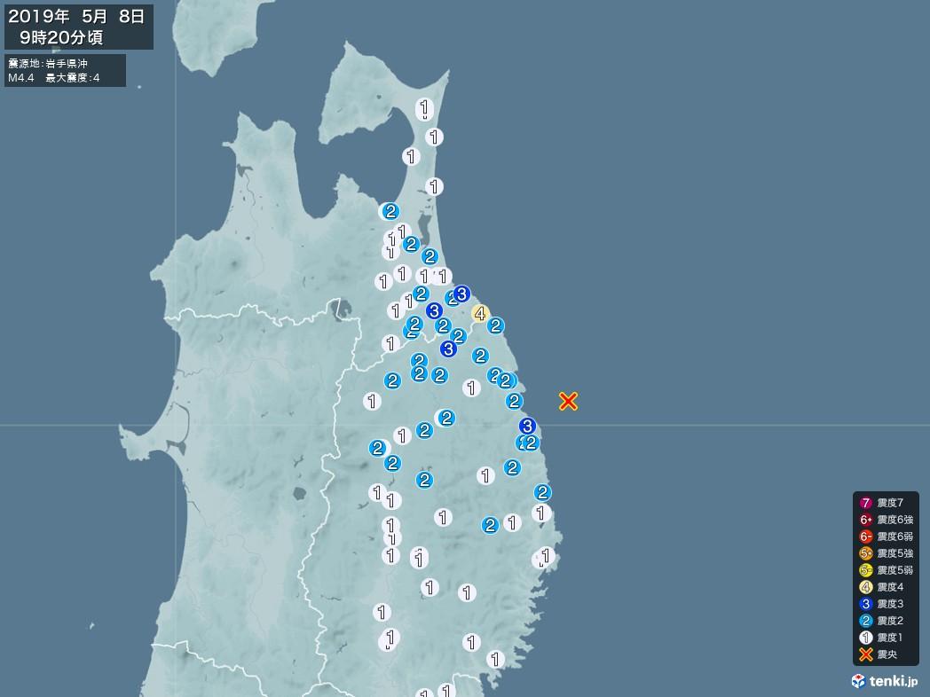 地震情報 2019年05月08日 09時20分頃発生 最大震度:4 震源地:岩手県沖(拡大画像)