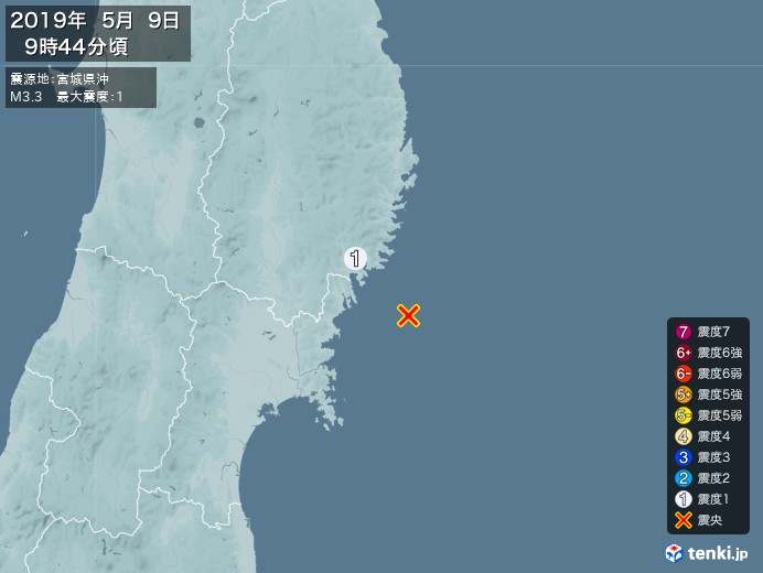 地震情報(2019年05月09日09時44分発生)