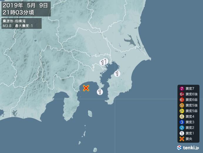 地震情報(2019年05月09日21時03分発生)
