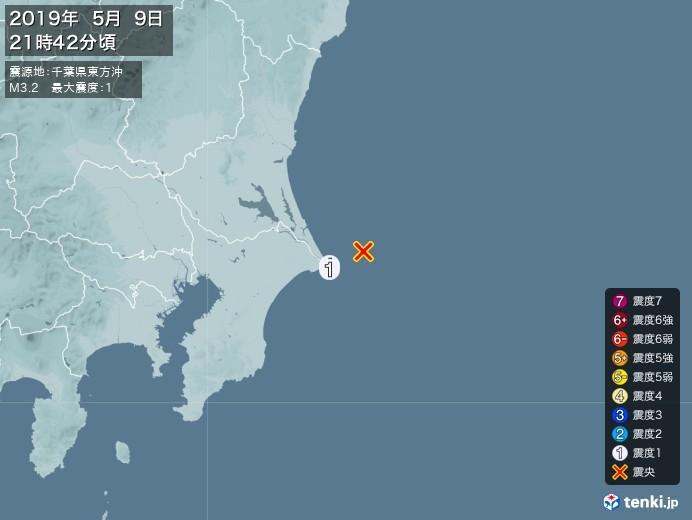 地震情報(2019年05月09日21時42分発生)