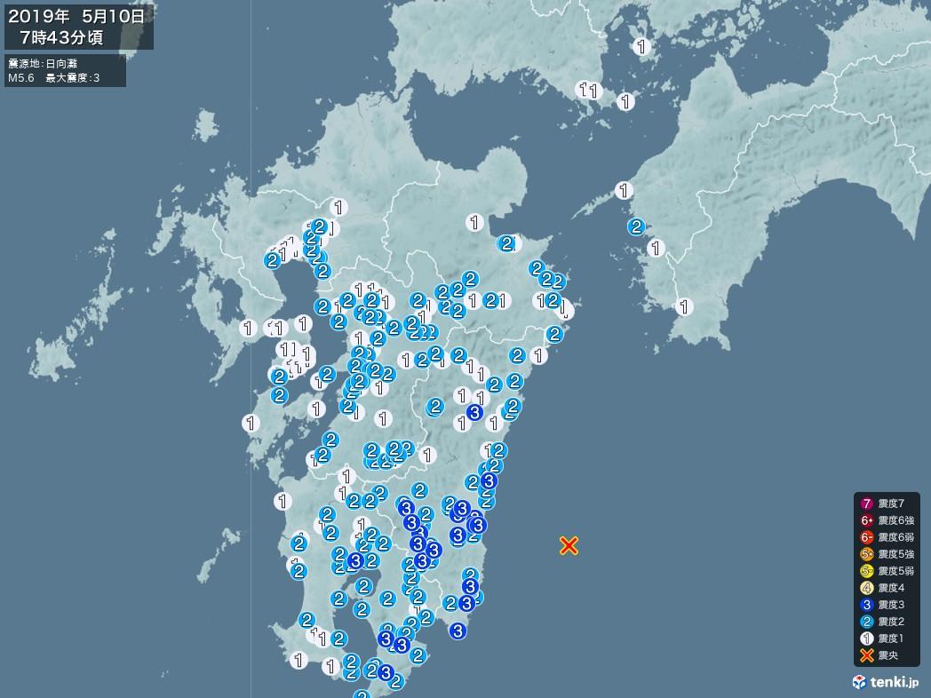 地震情報 2019年05月10日 07時43分頃発生 最大震度:3 震源地:日向灘(拡大画像)