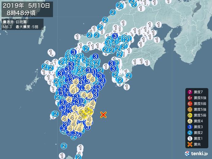 地震情報(2019年05月10日08時48分発生)