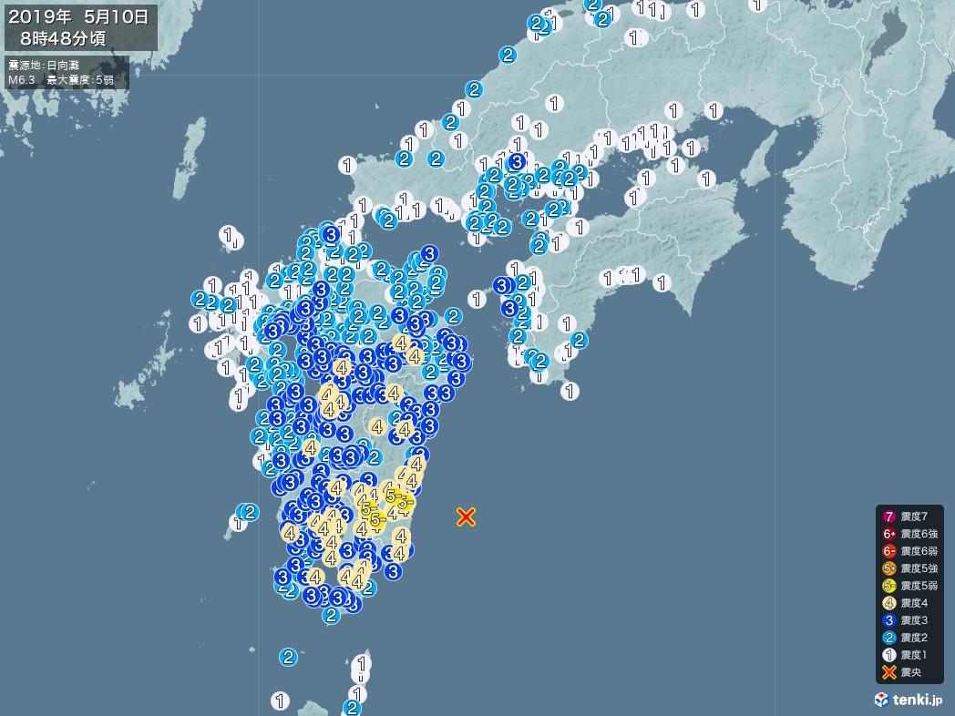 地震情報 2019年05月10日 08時48分頃発生 最大震度:5弱 震源地:日向灘(拡大画像)