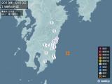 2019年05月10日13時54分頃発生した地震