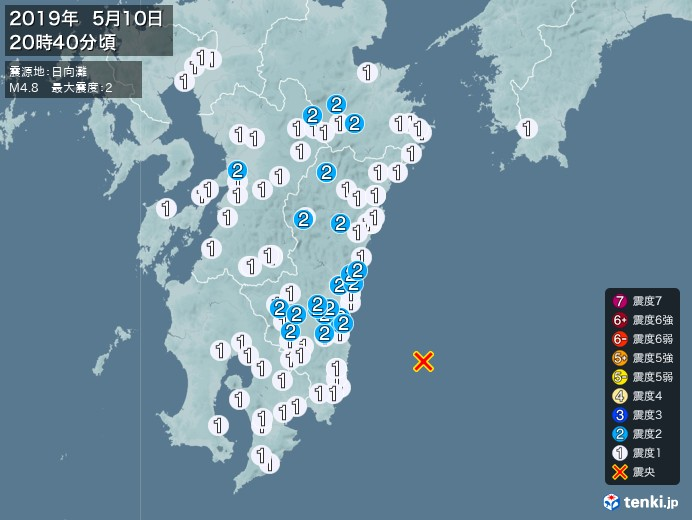 地震情報(2019年05月10日20時40分発生)