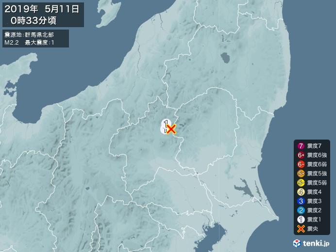 地震情報(2019年05月11日00時33分発生)