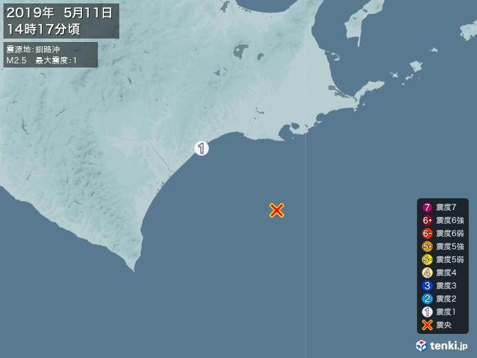 地震情報(2019年05月11日14時17分発生)
