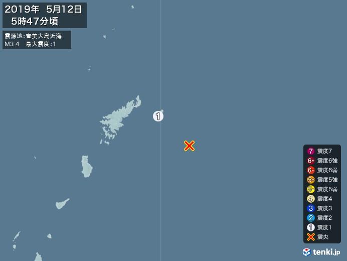 地震情報(2019年05月12日05時47分発生)