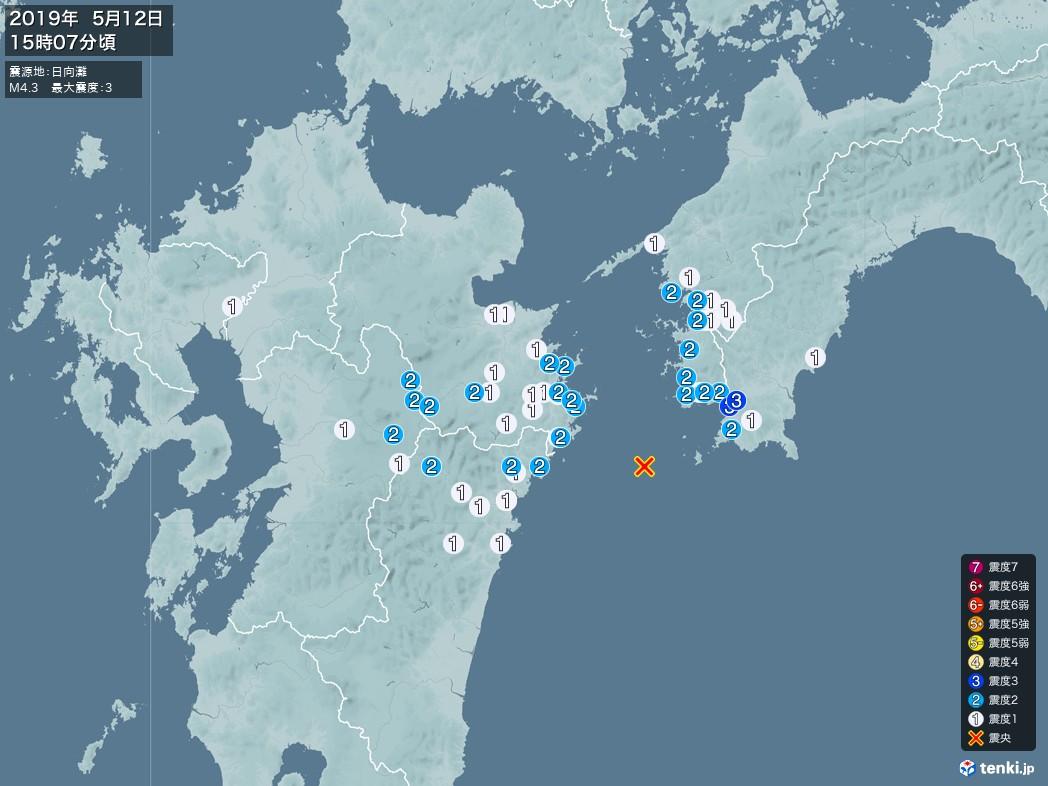 地震情報 2019年05月12日 15時07分頃発生 最大震度:3 震源地:日向灘(拡大画像)