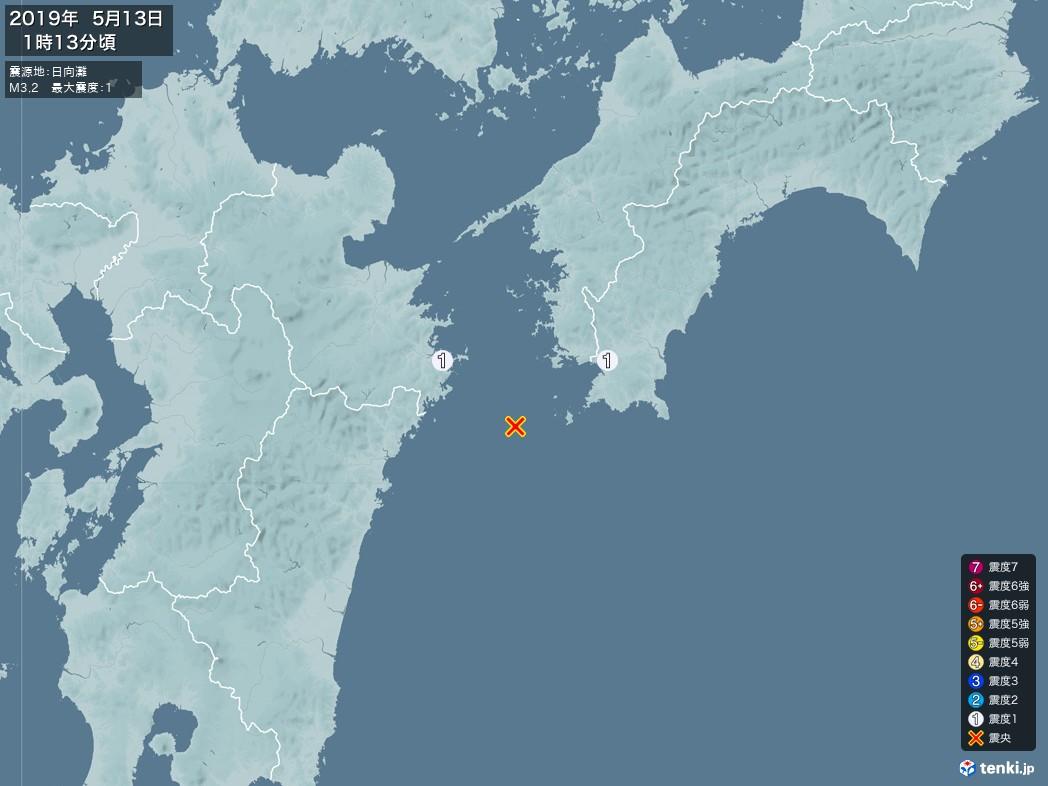 地震情報 2019年05月13日 01時13分頃発生 最大震度:1 震源地:日向灘(拡大画像)