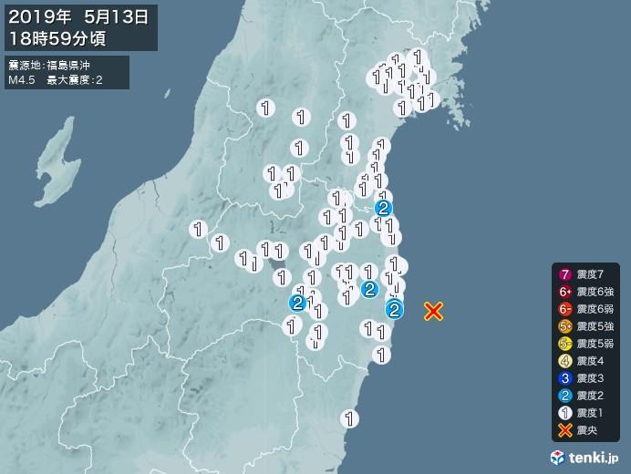 地震情報(2019年05月13日18時59分発生)