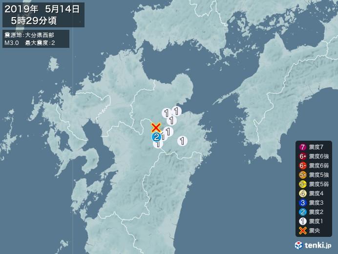 地震情報(2019年05月14日05時29分発生)