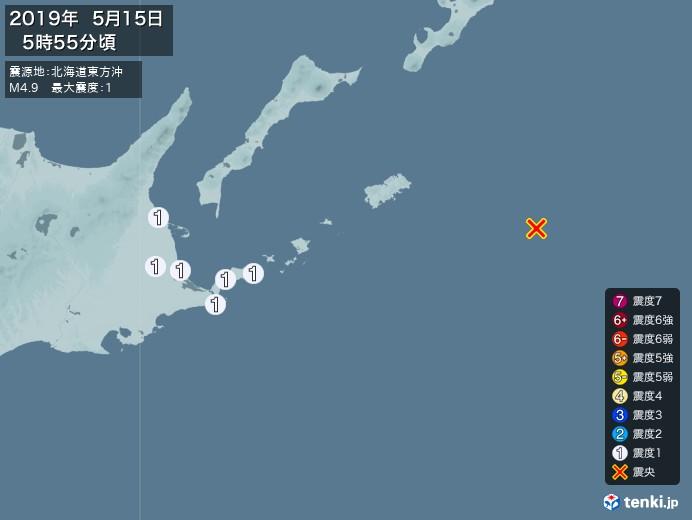 地震情報(2019年05月15日05時55分発生)