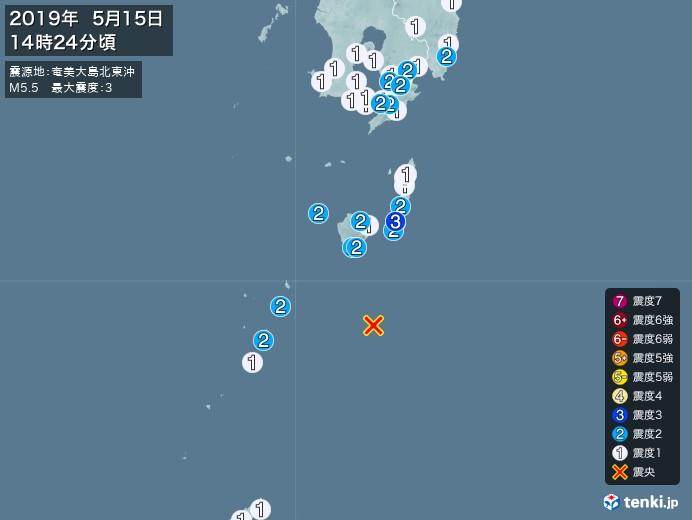 地震情報(2019年05月15日14時24分発生)