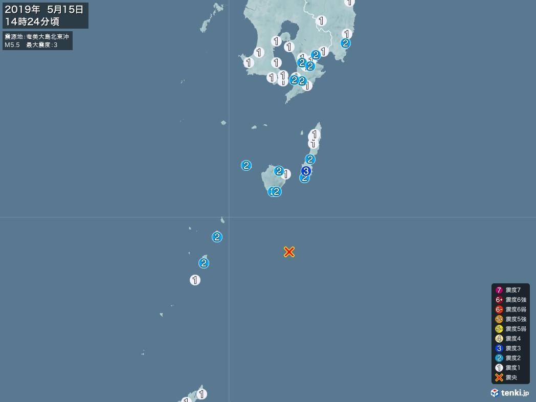 地震情報 2019年05月15日 14時24分頃発生 最大震度:3 震源地:奄美大島北東沖(拡大画像)