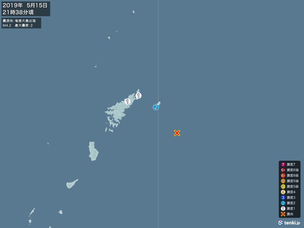 地震情報 2019年05月15日 21時38分頃発生 最大震度:2 震源地:奄美大島近海(拡大画像)