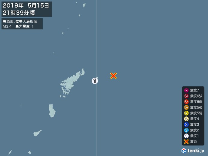 地震情報(2019年05月15日21時39分発生)