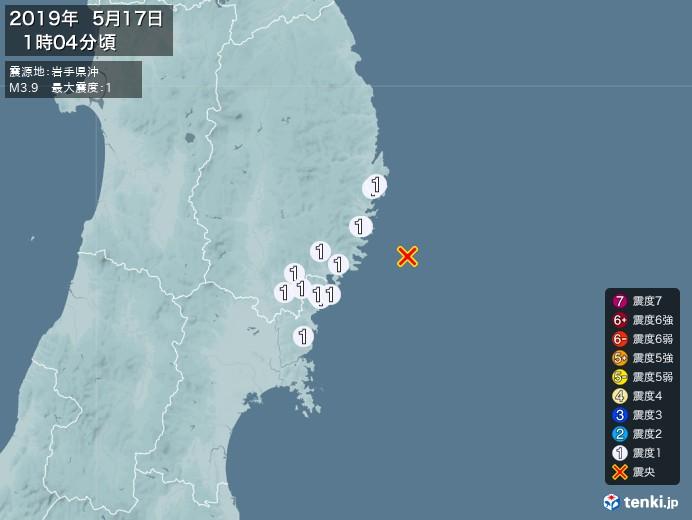 地震情報(2019年05月17日01時04分発生)