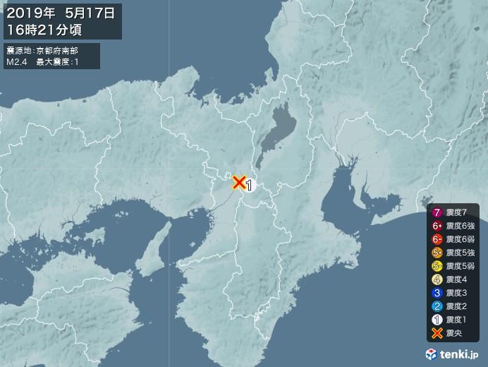 地震情報(2019年05月17日16時21分発生)