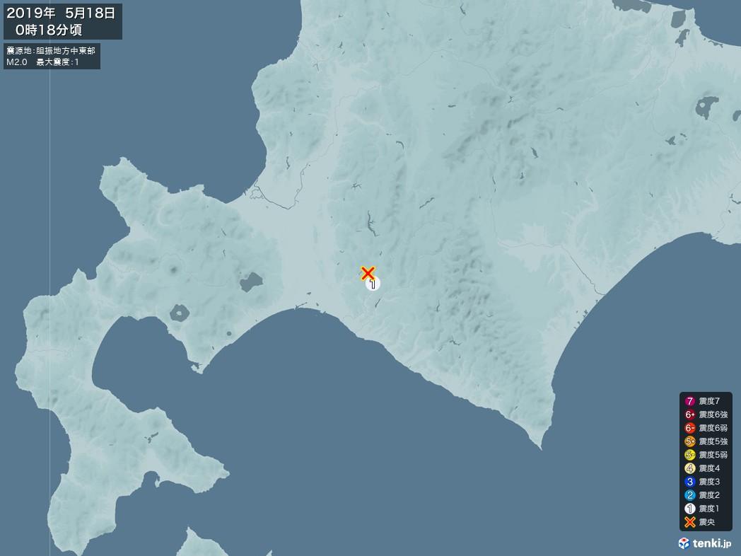 地震情報 2019年05月18日 00時18分頃発生 最大震度:1 震源地:胆振地方中東部(拡大画像)